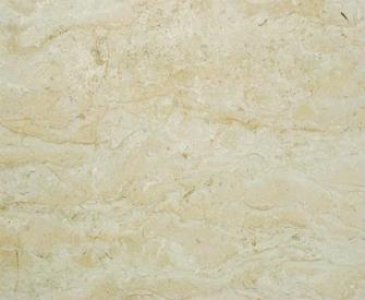 بهترین نوع سنگ مرمریت طبس
