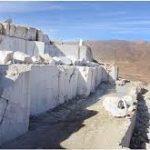 سنگ مرمر هرات