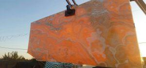 مرمر پرتقالی