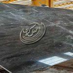 مرمریت مشکی جگوار قم