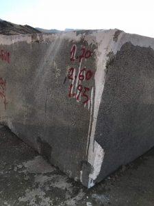 کوپ صادراتی مرمریت