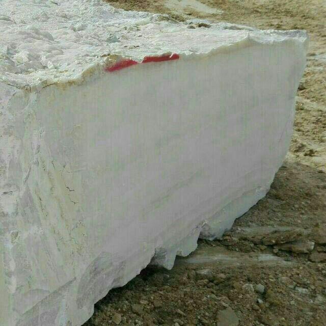 کوپ مرمر سفید