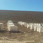 صادرات کوپ مرمریت