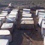 مرمریت لئوپارد