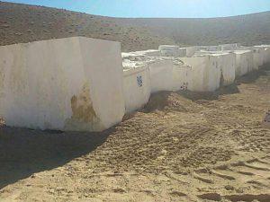 کوپ مرمریت اصفهان