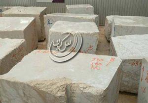 انواع کوپ سنگ مرمریت برای صادرات