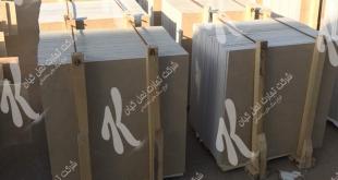 صادرات مرمریت(پالت بندی)