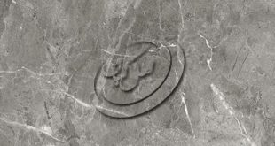 سنگ مرمریت طوسی