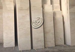 سنگ ساختمانی نما