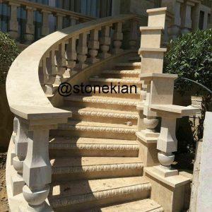 تراورتن پله