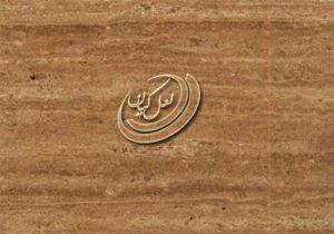 پخش کلی تراورتن شکلاتی در ایران